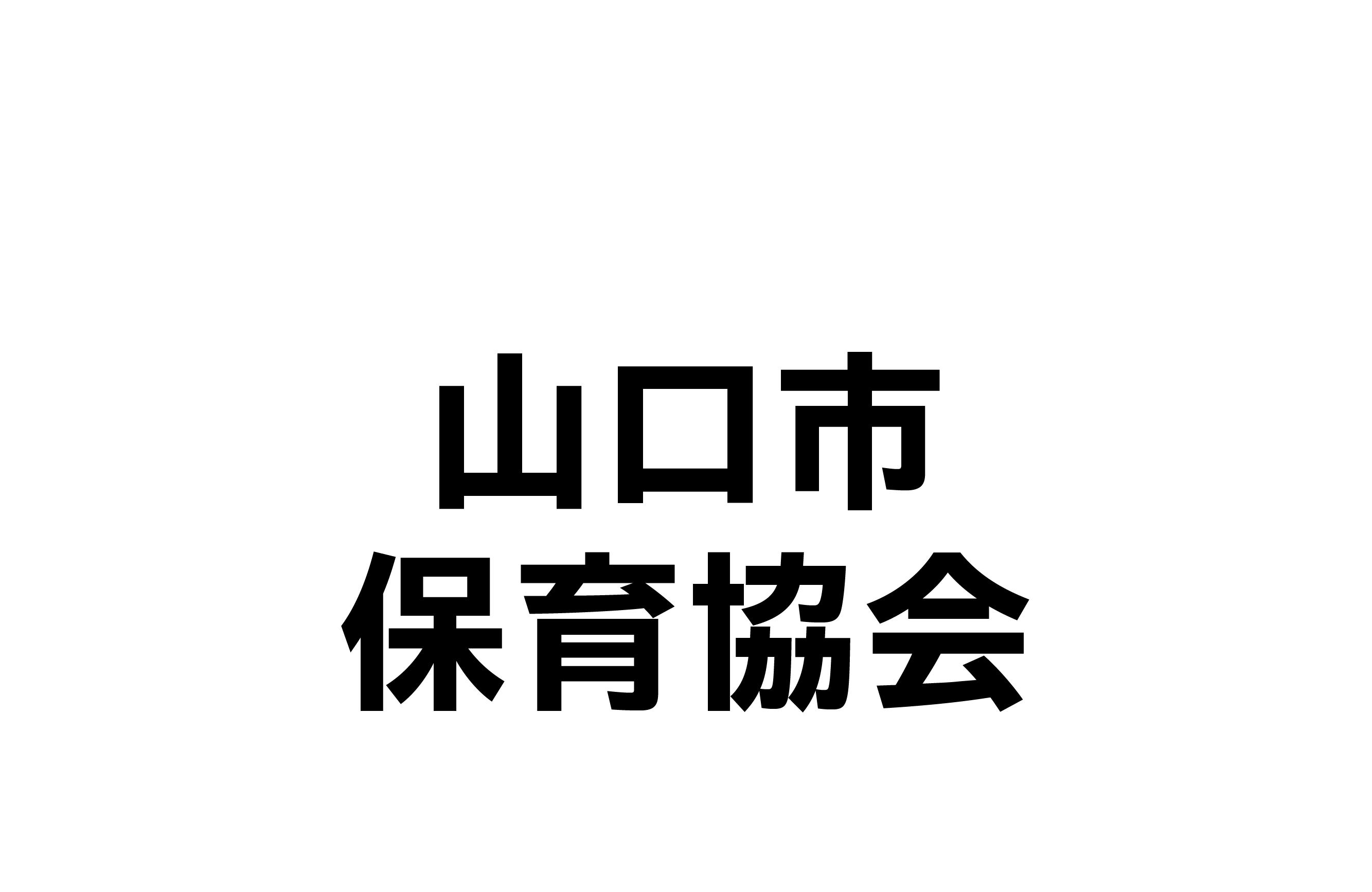 株式会社山産