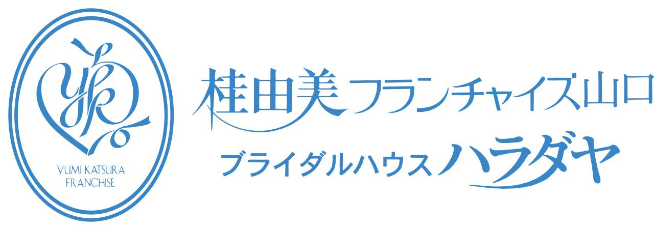 株式会社 原田屋