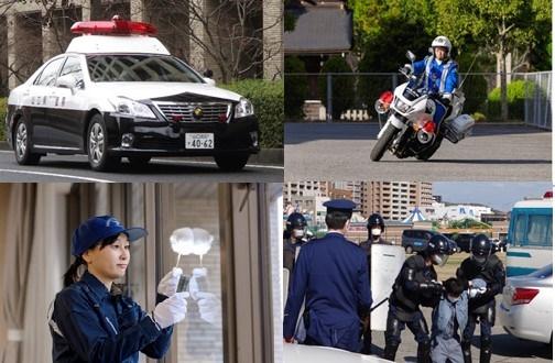 山口県警察