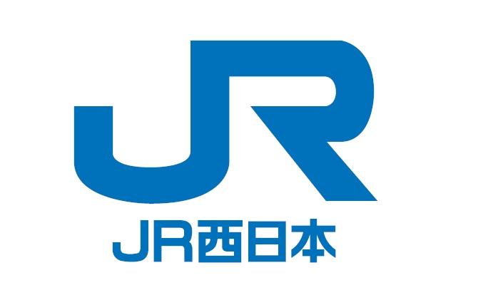 JR西日本(西日本旅客鉄道株式会社)